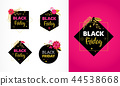 Black Friday, Christmas sale banner, poster template 44538668