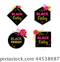 Black Friday, Christmas sale banner, poster template 44538687