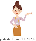 Business woman casual businesswoman staff 44540742