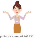 事業女性 商務女性 商界女性 44540751
