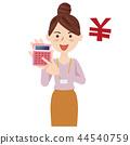 事業女性 商務女性 商界女性 44540759