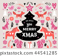Christmas illustrations, banner design hand drawn elements in Scandinavian style 44541285