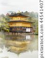 수채화의 금각사, 일본 교토의 단풍, 가을 44541407