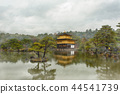 Kinkakuji水彩繪畫,秋葉在京都,日本 44541739