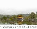 Kinkakuji水彩繪畫,秋葉在京都,日本 44541740