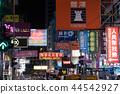 hongkong, hong kong, night scape 44542927