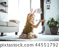 Cute little kid playing with bubbles at home 44551792