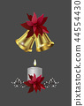 Christmas elements for your designs 44554430