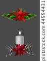 Christmas elements for your designs 44554431