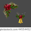 Christmas elements for your designs 44554452