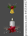 Christmas elements for your designs 44554457