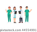 Medical team in uniform cartoon character 44554991