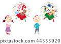 christmas present, christmas gift, christmas 44555920