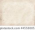 Waste paper white 44556005