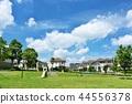 與刷新的藍天的都市風景 44556378