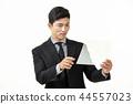 한국인,남자,비지니스,정장 44557023