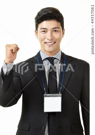 한국인,남자,비지니스,정장 44557061