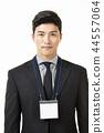 한국인,남자,비지니스,정장 44557064