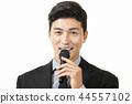 한국인,남자,비지니스,정장 44557102