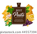 Pasta from Italy, pastry food vector 44557394