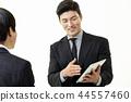 เกาหลี, ผู้ชาย, ธุรกิจ, สูท 44557460