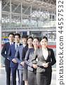 商人,女商人,韓國人 44557532