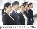 商人,女商人,韓國人 44557962