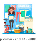 Dry cleaning, housewife and household tools 44558001