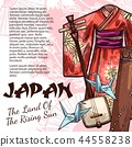Japanese origami, kimono, koto and samisen 44558238
