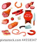 肉 香腸 西紅柿 44558347