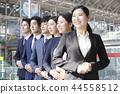 비즈니스맨,비즈니스우먼,한국인 44558512