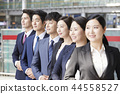 비즈니스맨,비즈니스우먼,한국인 44558527