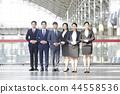 비즈니스맨,비즈니스우먼,한국인 44558536