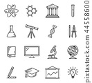 Science and education vector icons 44558600