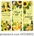 Natural oil and butter products, vector 44558602