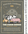 Farm house with livestock animals 44558603