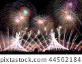 Silhouettes of fireworks and spectators that rise to great 44562184