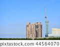 후쿠오카 도시 풍경 후쿠오카 타워 44564070