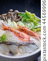 냄비 요리 해물 전골 가열 중 44569996