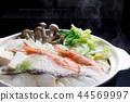 냄비 요리 해물 전골 가열 중 44569997