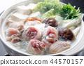 전골 요리, 향토 요리, 찌개 44570157
