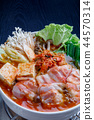 kimchi hotpot, pot, food cooked in a pot 44570314
