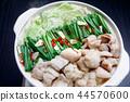 魚內臟火鍋 鍋裡煮好的食物 用鍋烹飪 44570600