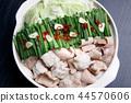 魚內臟火鍋 鍋裡煮好的食物 用鍋烹飪 44570606