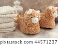 llama trendy slippers soft pastel colours beige 44571237