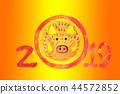 2019豬賀卡 44572852