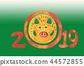 2019豬賀卡 44572855