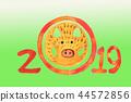 2019豬賀卡 44572856