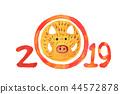 2019豬賀卡 44572878