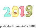 2019豬賀卡 44572880